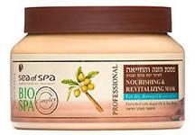 Питательная и восстанавливающая маска для сухих, окрашенных и поврежденных волос BioSpa с маслом Арган и Ши  ― Интернет-магазин косметики Sea Of Spa